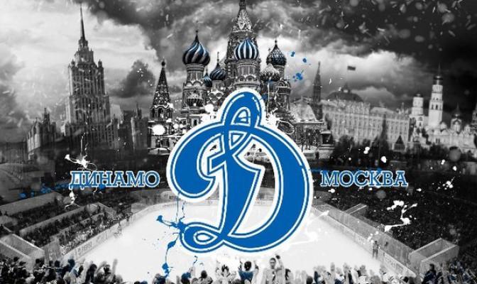 ХК «ДИНАМО» (МОСКВА) В СЕЗОНЕ 2020/2021